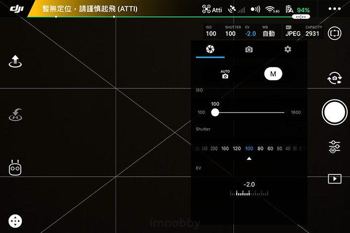 相機 Manual Mode 手動模式設定