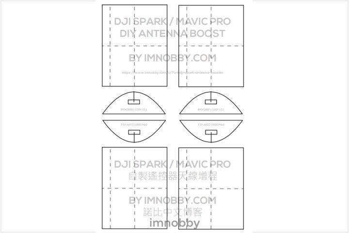 DJI Spark 天線信號增強器模版 V1.1