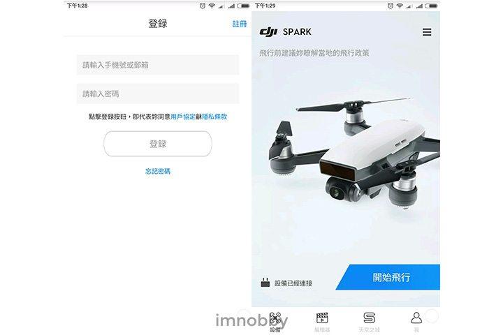 於 DJI GO 4 App 登入 DJI 帳戶及連接 Wi-Fi