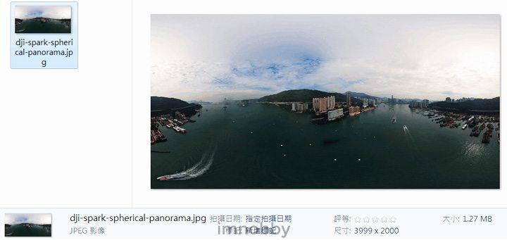 使用 DJI Spark「球形全景」攝影模式製作 360 ° 相片