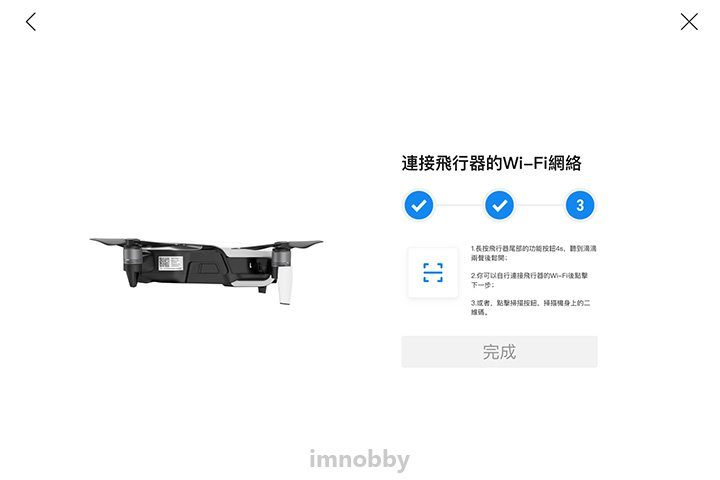 連接 Mavic Air 飛行器的 Wi-Fi 網絡