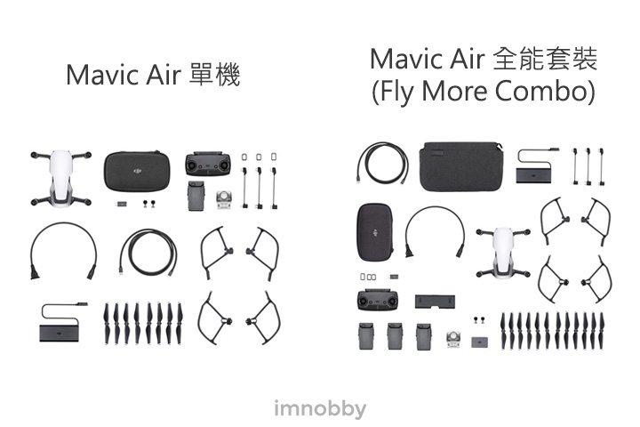 DJI Mavic Air 單機及全能套装