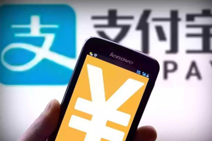 「內地支付寶」和「香港支付寶」是兩個系統,帳戶金額不能互通、共用或直接轉帳