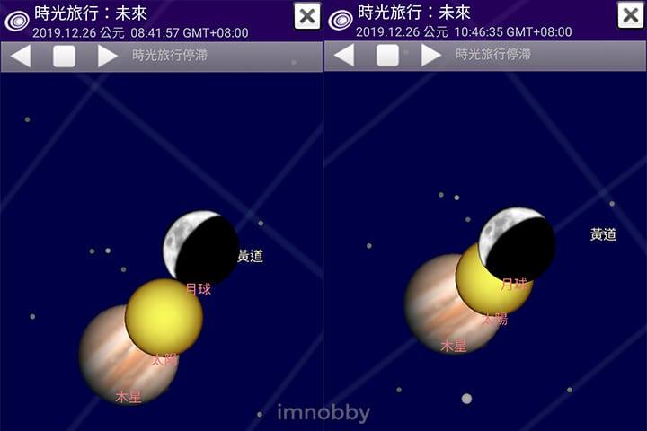 日食大約在早上 8: 40 分開始