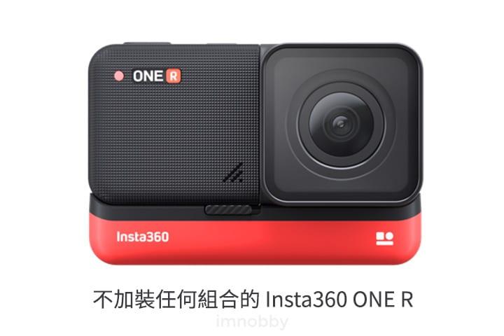 如不加裝任何組合,Insta360 ONE R 是一部 4K 廣角鏡頭 Action Cam,類似 GoPro 和 Osmo Action