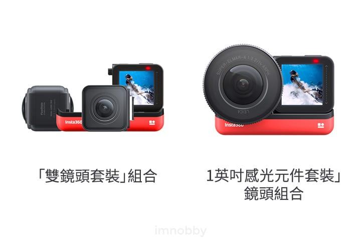 Insta360 ONE R 可加裝至「雙鏡頭套裝」或「1英吋感光元件套裝」Leica 鏡頭組合