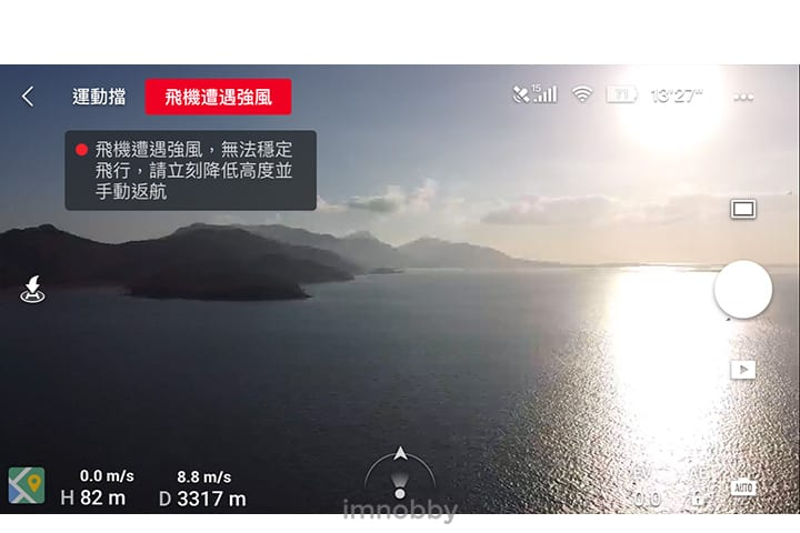 Mavic Mini 遇到強風速度減慢