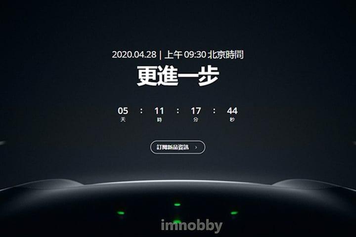 大彊 DJI 「更進一步」發佈會將於 2020 年 4 月 28 日舉行